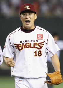 MasahiroTanaka