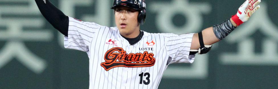 SF Giants Ink Jae-Gyun Hwang to Minor League Deal